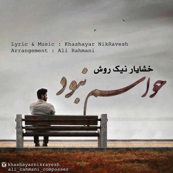 Khashayar Nikravesh - Havasam Naboud