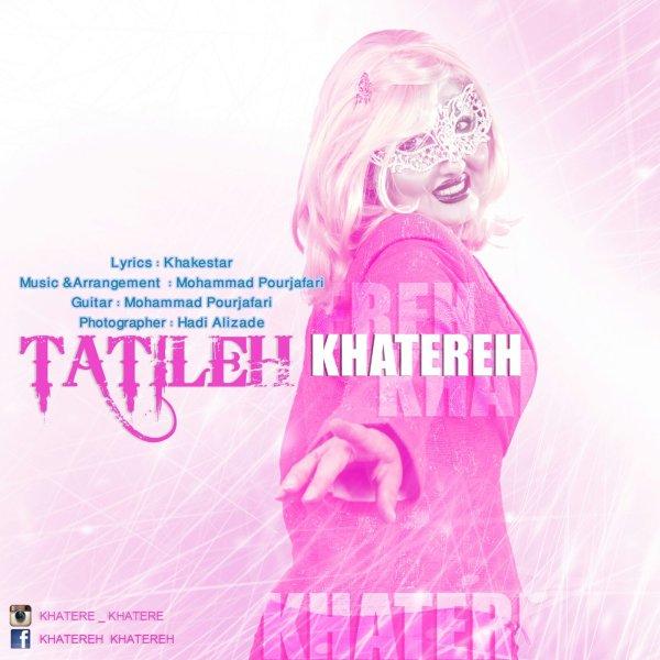 Khatereh - Tatileh
