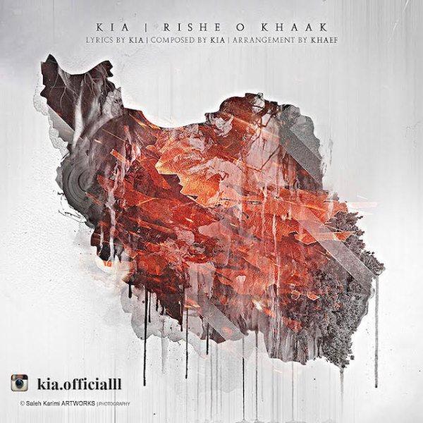 Kia - Rishe O Khak