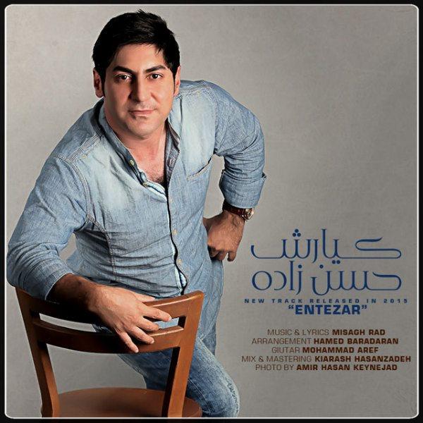 Kiarash Hasanzadeh - Entezar