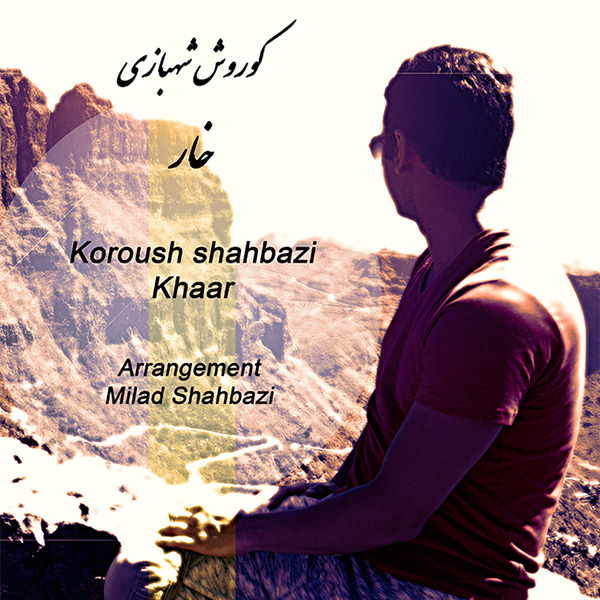 Koroush Shahbazi - Khaar