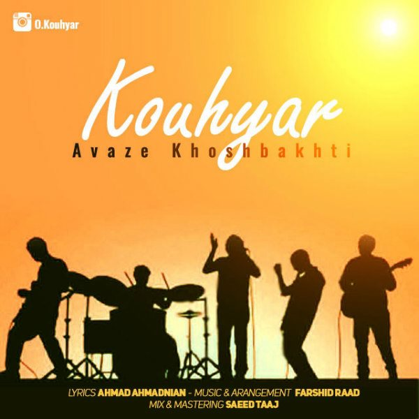 Kouhyar - Avaze Khoshbakhti