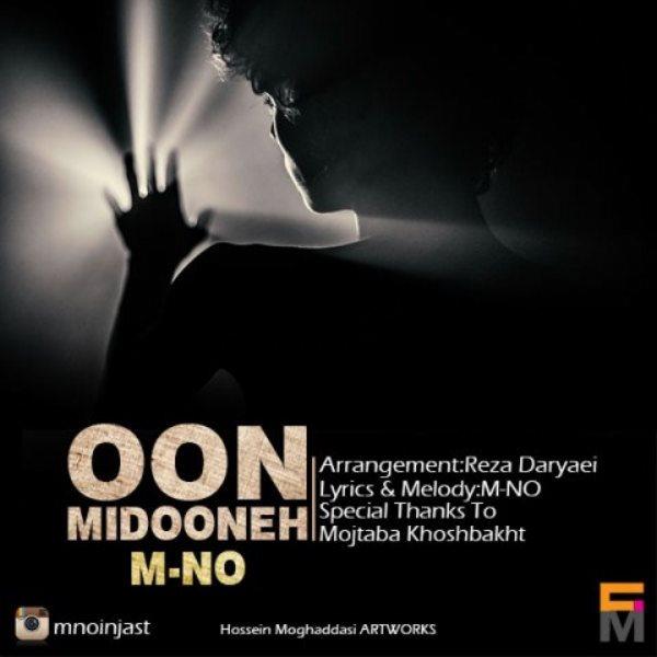 M-No - Oon Midooneh