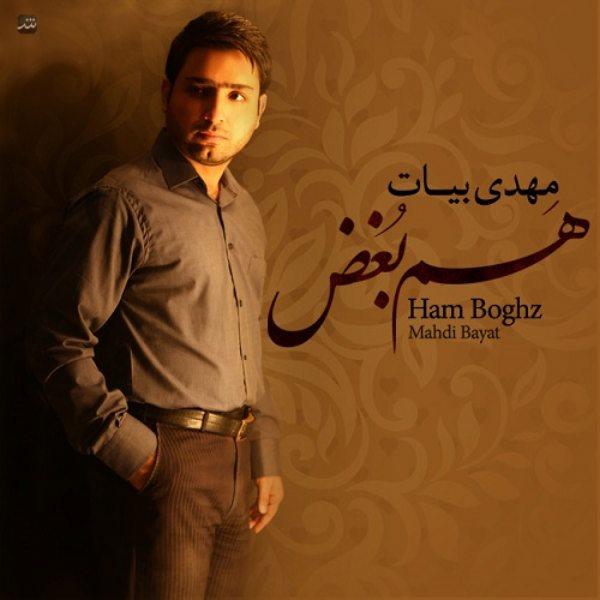 Mahdi Bayat - Ham Boghz