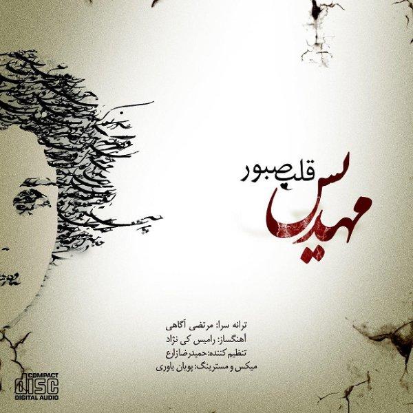 Mahdis - Ghalbe Sabour