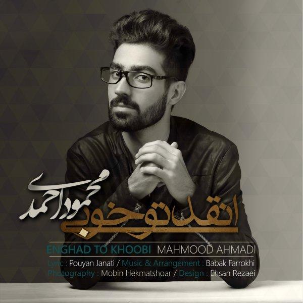 Mahmood Ahmadi - Enghad To Khoobi