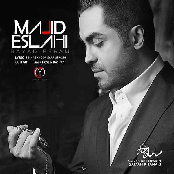 Majid Eslahi - Bayad Beram