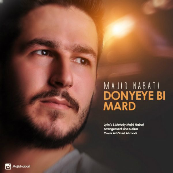Majid Nabati - Donyaye Bi Mard