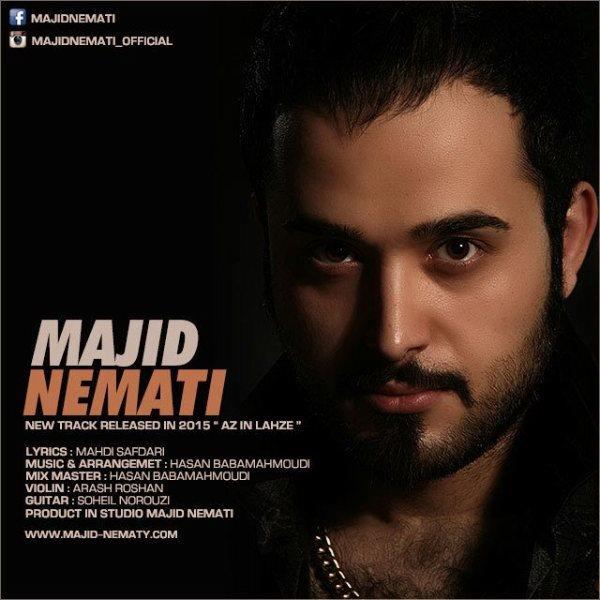 Majid Nemati - Az In Lahze