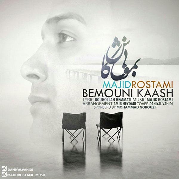 Majid Rostami - Bemooni Kash