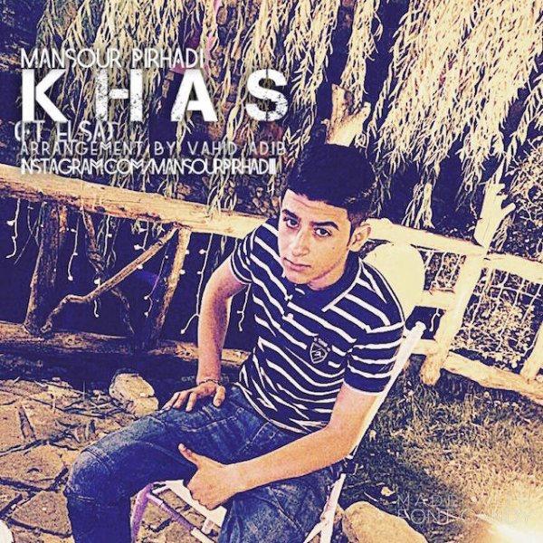 Mansour Pirhadi - Khas