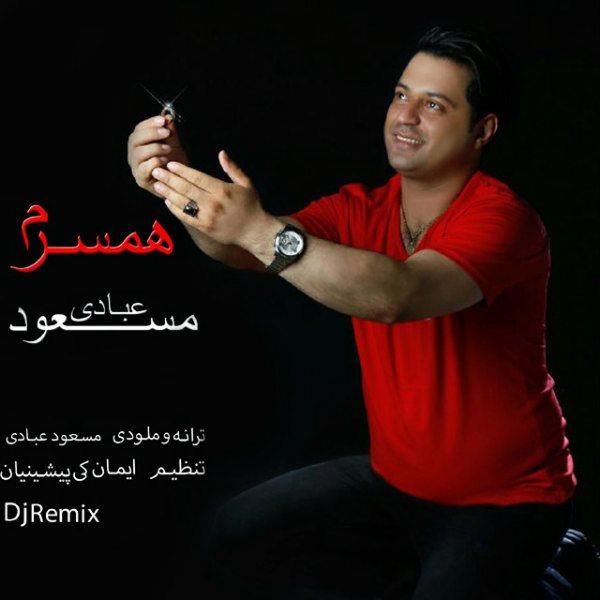 Masoud Ebadi - Hamsaram