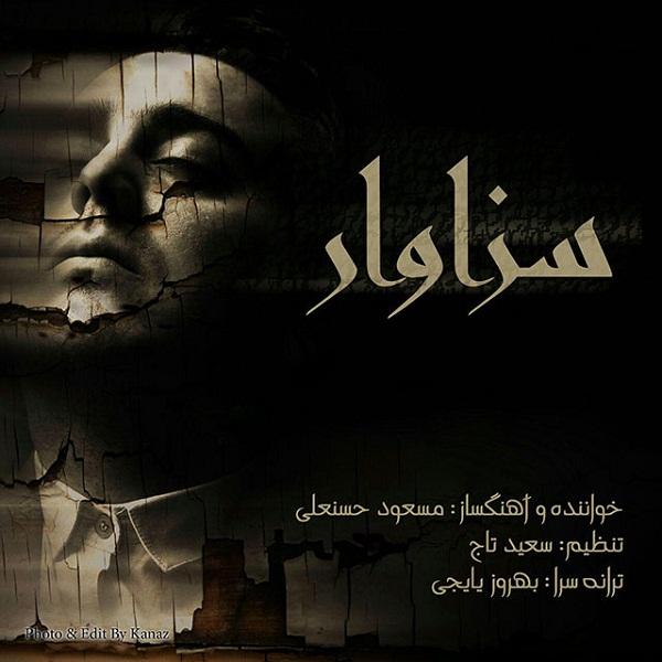 Masoud Hasanali - Sezavar