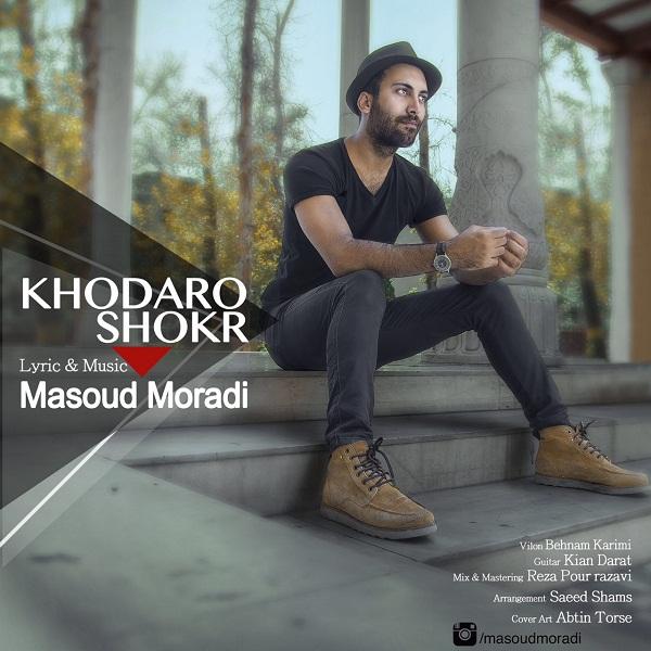 Masoud Moradi - Khodaro Shokr