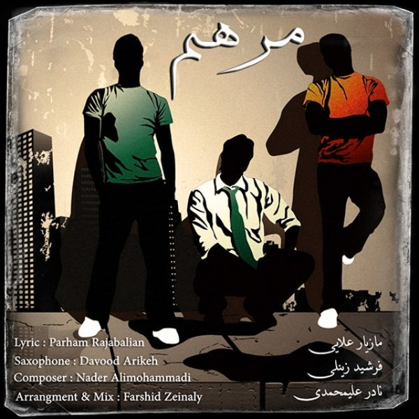 Maziyar Alaei & Farshid Zeynali & Nader Alimohammadi - Marham