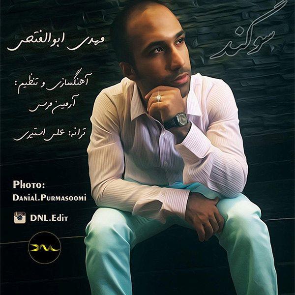Mehdi Abolfathi - Sogand