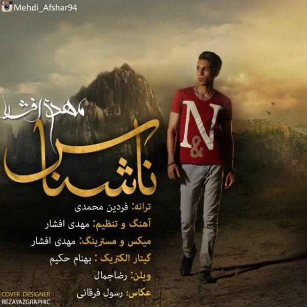 Mehdi Afshar - Nashenas