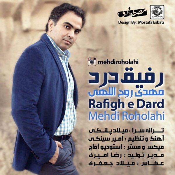 Mehdi Rooholahi - Refighe Dard