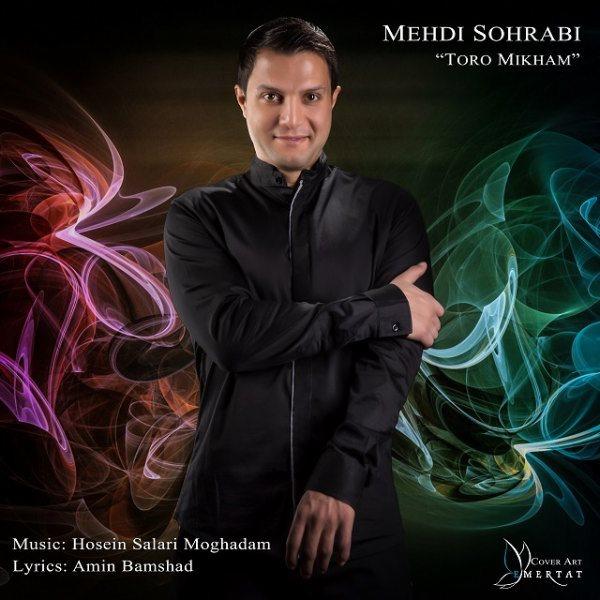 Mehdi Sohrabi - Toro Mikham