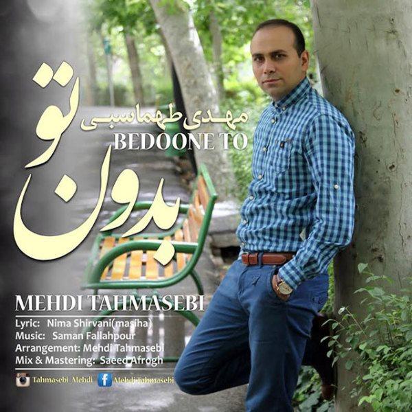 Mehdi Tahmasebi - Bedoone To