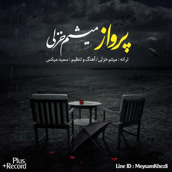 Meysam Khezli - Parvaz