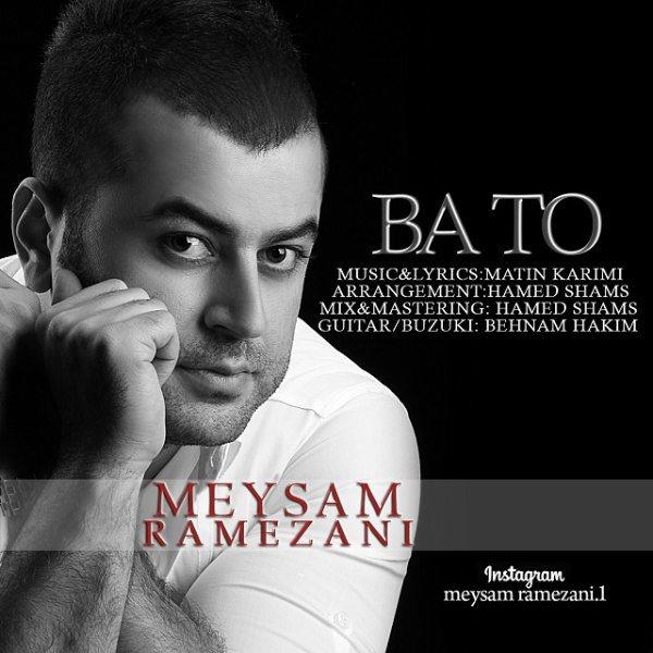 Meysam Ramezani - Ba To