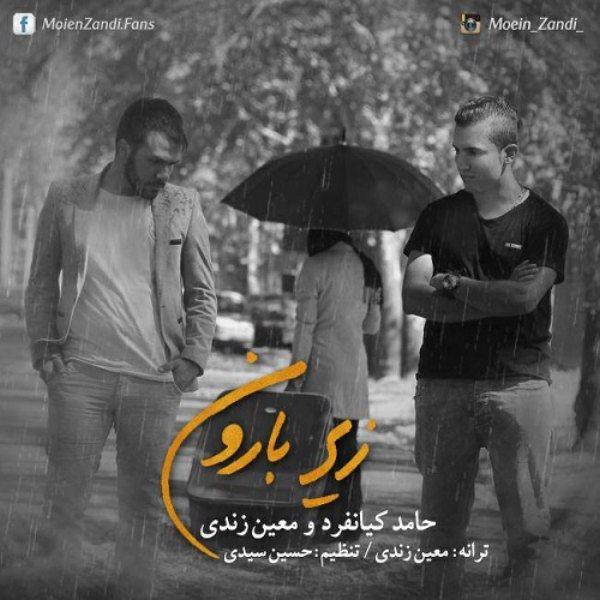 Moein Zandi & Hamed Kianfard - Zire Baroon