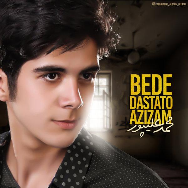 Mohammad Alipoor - Bede Dastato Azizam