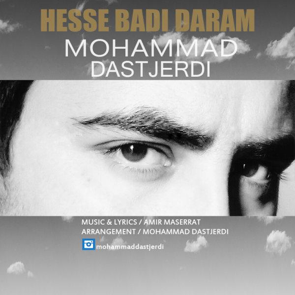 Mohammad Dastjerdi - Hesse Badi Daram