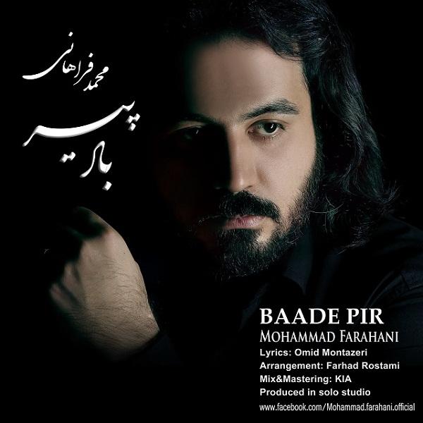 Mohammad Farahani - Baade Pir