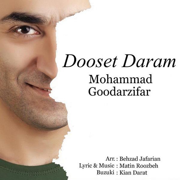Mohammad Goodarzifar - Dooset Daram