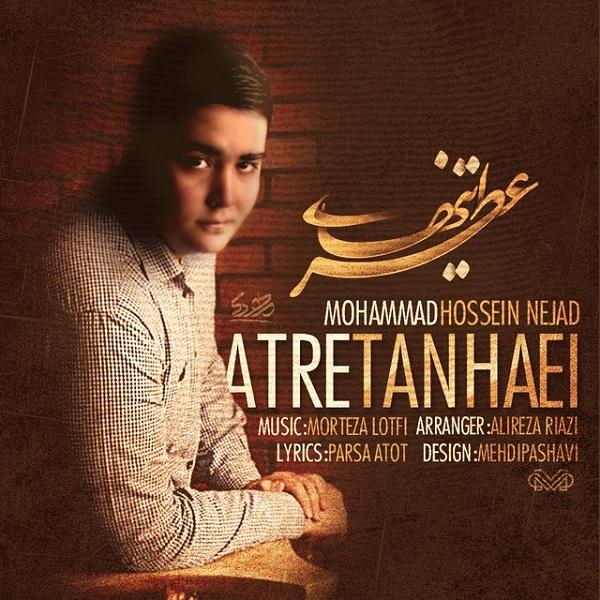 Mohammad Hosseinnejad - Atre Tanhaei