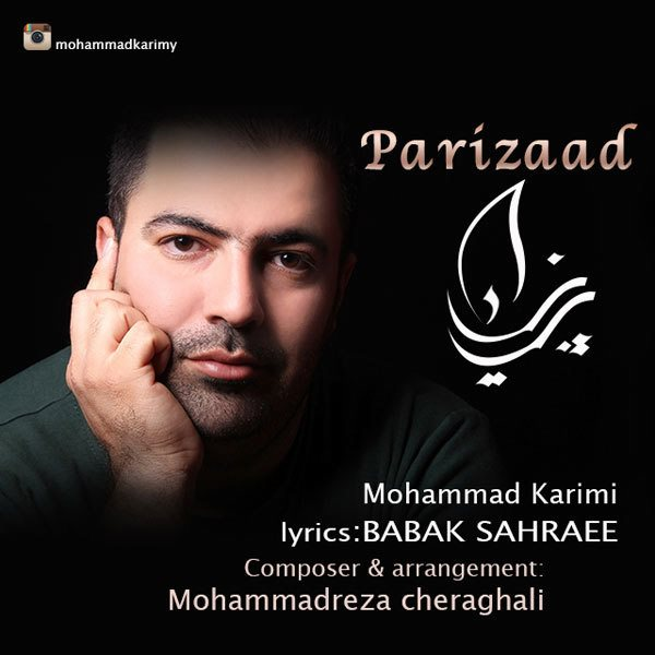 Mohammad Karimi - Parizaad
