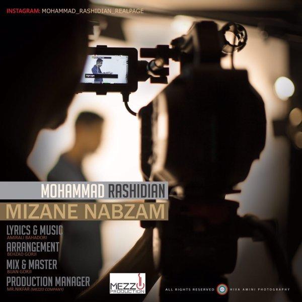 Mohammad Rashidian - Mizane Nabzam