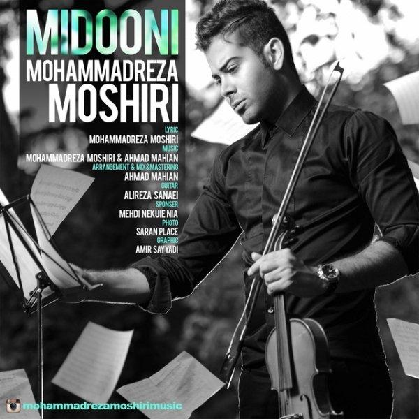Mohammad Reza Moshiri - Midooni