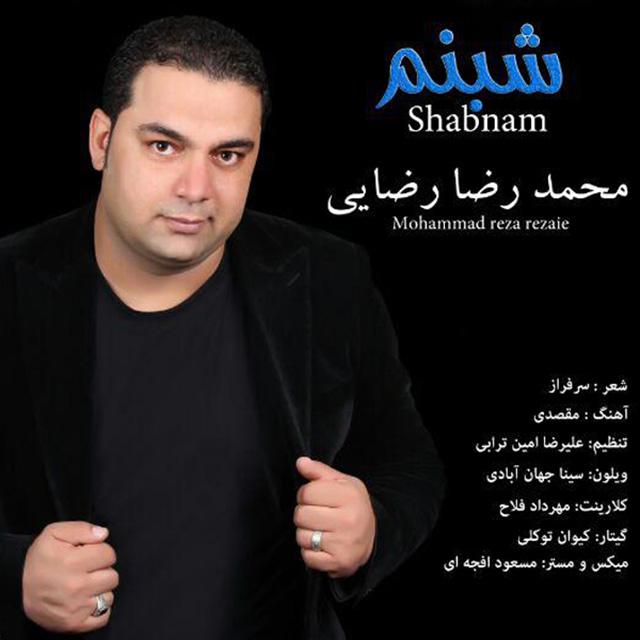 Mohammad Reza Rezaei - Shabnam