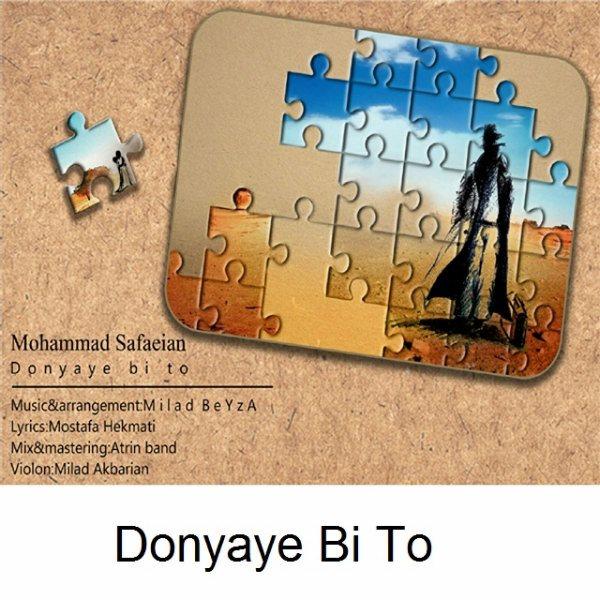 Mohammad Safaeian - Donyaye Bi To