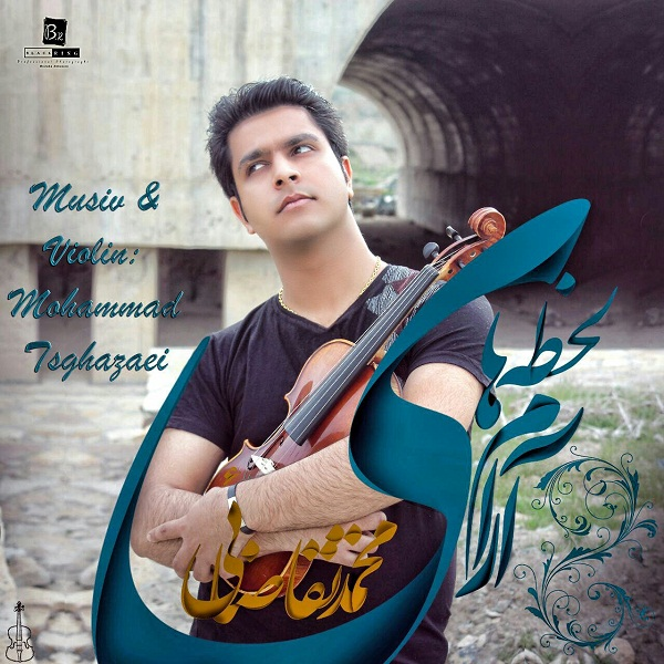 Mohammad Taghazaei - Lahzehaye Aram