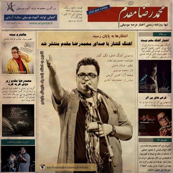 Mohammadreza Moghaddam - Golnar