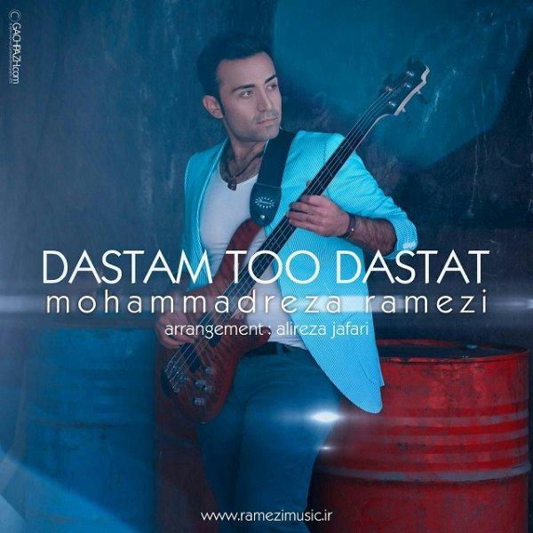 Mohammadreza Ramezi - Dastam To Dastat