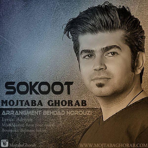 Mojtaba Ghorab - Sokoot