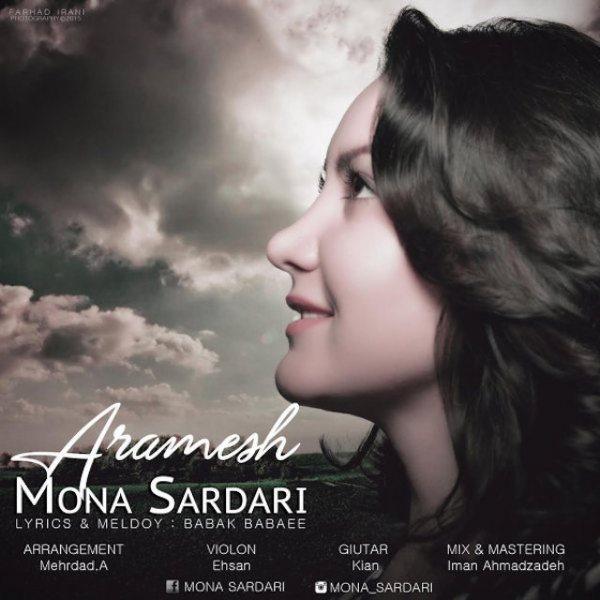 Mona Sardari - Aramesh