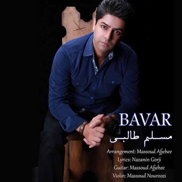 Moslem Talebi - Bavar