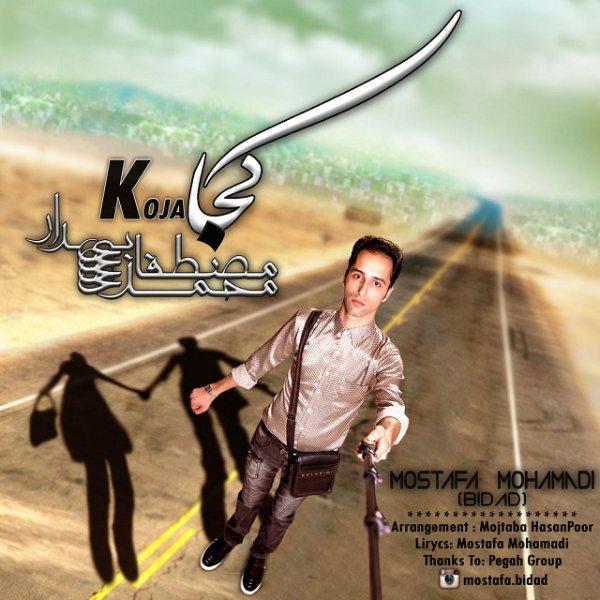 Mostafa Mohamadi (Bidad) - Koja