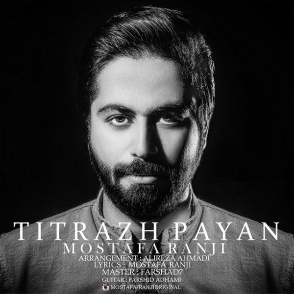 Mostafa Ranji - Titrazh Payan