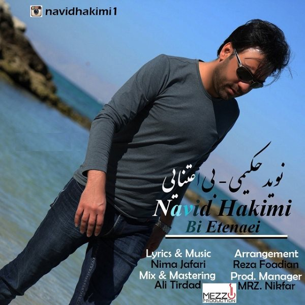 Navid Hakimi - Bi Etenaee