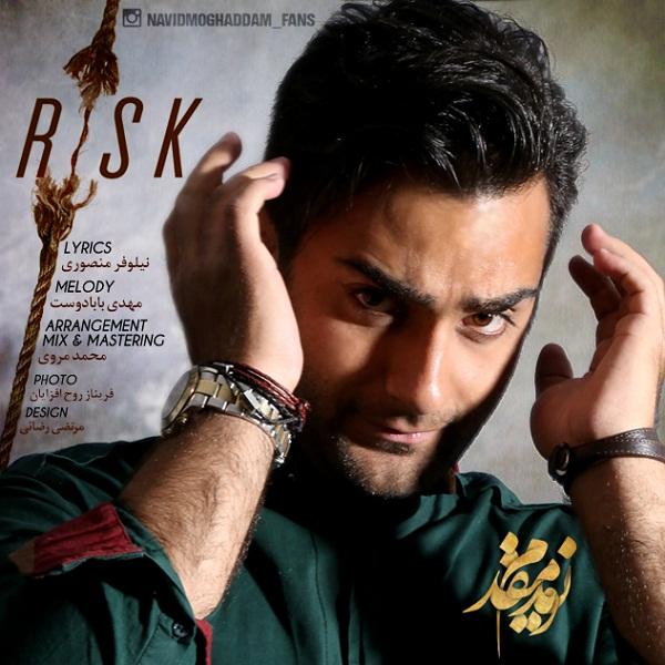 Navid Moghaddam - Risk