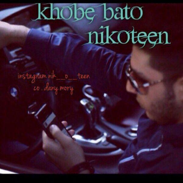 Nikoteen - Khobe Ba To