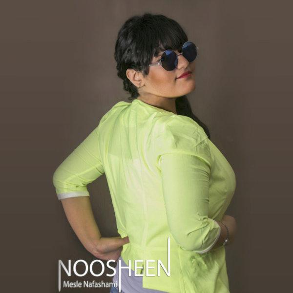 Noosheen - Mesle Nafas Hami