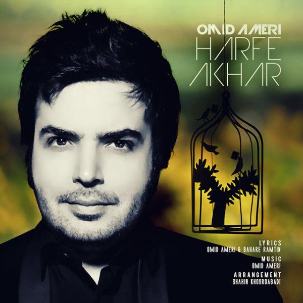 Omid Ameri - Harfe Akhar